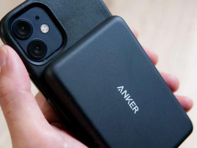 iPhone 12 miniにおすすめのモバイルバッテリー