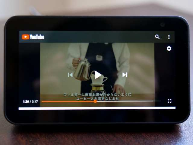 Echo Show 5でYouTube動画を全画面再生する
