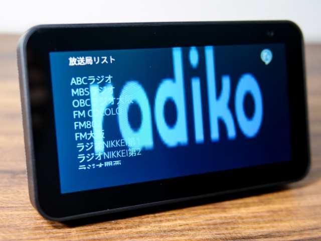 radico.jp