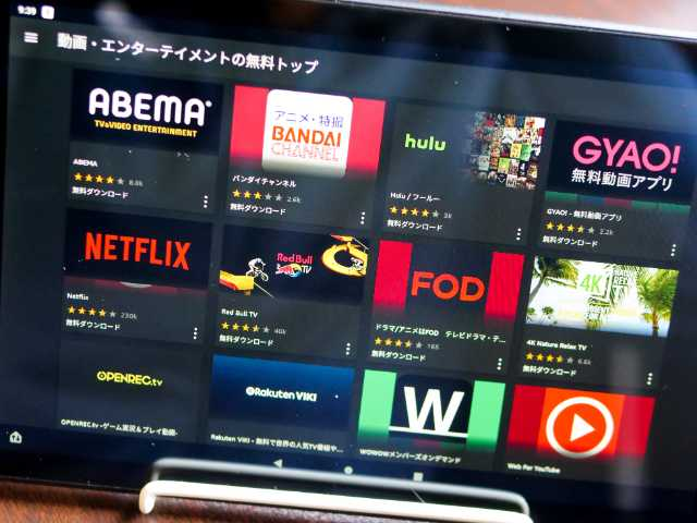 Fireタブレット対応動画アプリ
