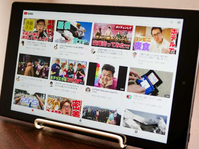 FireタブレットでYouTubeを見る