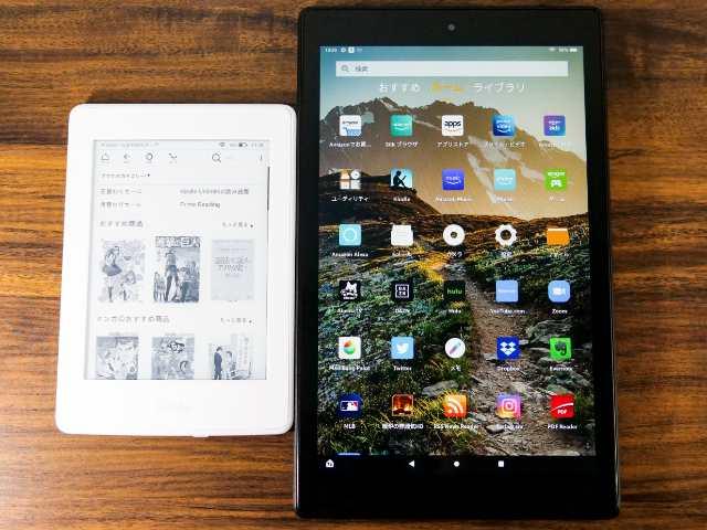 Kindle PaperwhiteとFire HD 10