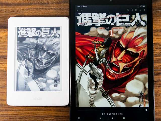 Kindle端末とFireタブレット、漫画の表紙比較