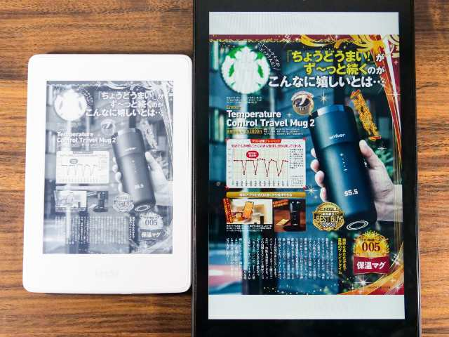 Kindle端末とFireタブレット、雑誌を比較