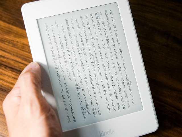 文字中心の本を読むのにオススメのKindle端末
