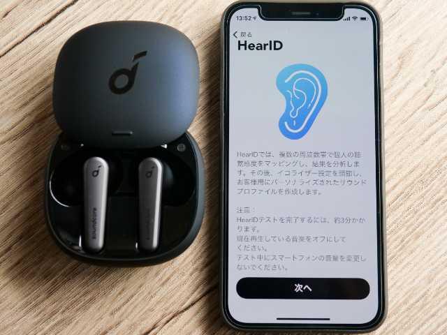 Hear ID③