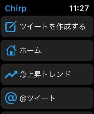 Clip for Twitter
