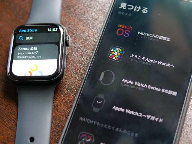 Apple Watchのアプリストア