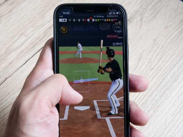 iPhone 12 miniでゲームをする