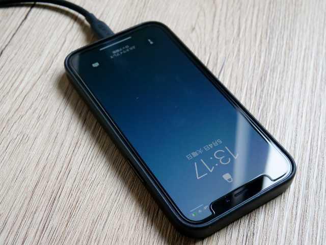 iPhoneを高速充電