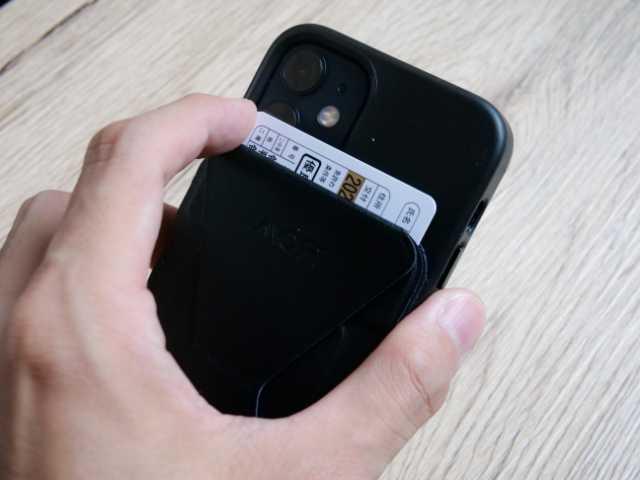 iPhoneの背面にカードを収納する