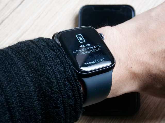 iPhoneのロックをApple Watchで解除