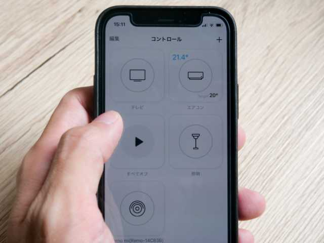 iPhoneで家電を操作する
