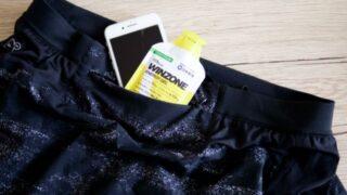 ランニングパンツは腰ポケット付きが便利でおすすめ!!