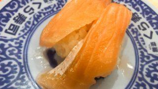 くら寿司で人生初の一人回転寿司をしてみた!意外と一人で行くのはオススメかも