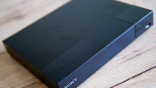 1万円以下で安く買えるブルーレイプレーヤー「SONY BDP-S1500」を1年以上使ってみた感想