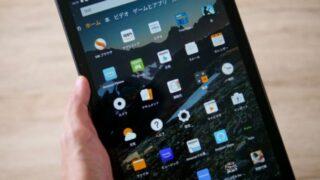 Amazon最上位タブレット「Fire HD 10(2019新型)」の購入レビュー!iPadじゃなくコレを買って正解だった