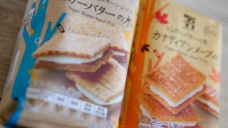 東京の人気お土産「シュガーバターの木」は全国のセブンで買える!本家と変わらない美味しさ