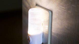 100均ダイソーのセンサー付きナイトライトが便利!暗くなると自動点灯する優れモノ