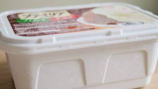 業務スーパーの大容量2Lアイスクリーム「ファミリア」がコスパ最強!食べても食べてもなくならない