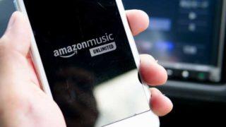 車内で音楽を聴くならAmazon Musicが最強!Alexaによるハンズフリー操作も可能