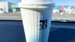 セブンイレブンのコーヒーの買い方は?セブンカフェの全ドリンクメニューと注文方法