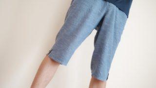 ユニクロのステテコは超快適!インナー・部屋着・パジャマとして使える万能パンツ