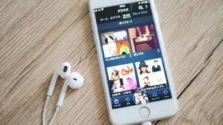 作業用BGMにおすすめ!Amazonの音楽垂れ流しサービス「プライムラジオ」が超便利
